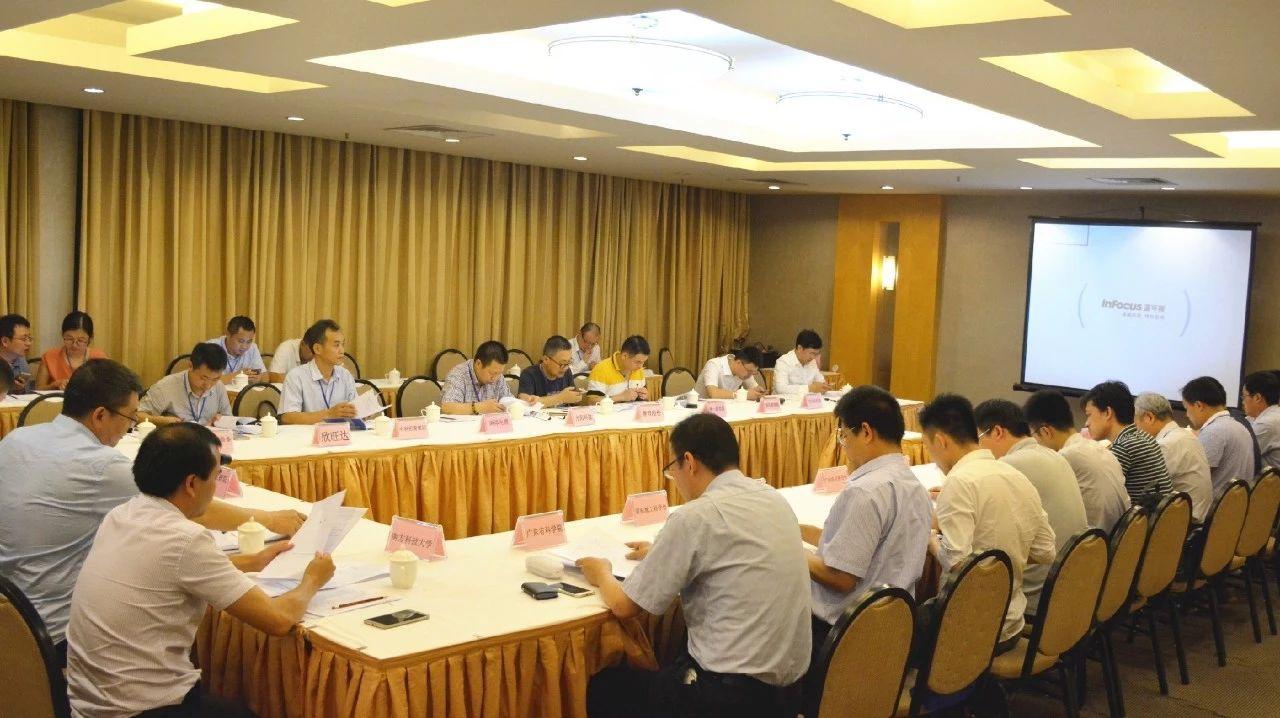 普瑞泰参加联盟会议