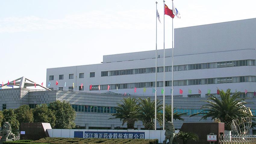 海正药业股份有限公司在普瑞泰订购低湿除湿机组
