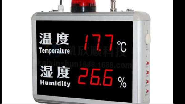 温湿度监控